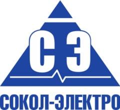 Сокол-Электро