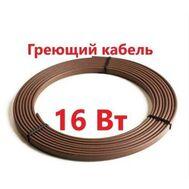 Саморегулирующийся греющий кабель Grandeks-16-2