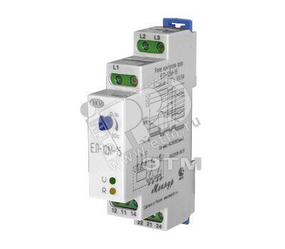 Реле контроля фаз ЕЛ-12М-15 400В 50Гц 1модуль DIN-рейка