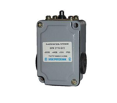ВПК 2110 БУ2 IP65 (толкатель)