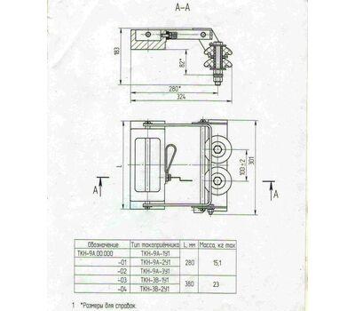 ТКН-9А-3У2