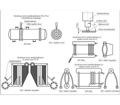 Ультразвуковой противонакипный аппарат УПА-2М с двумя преобразователями